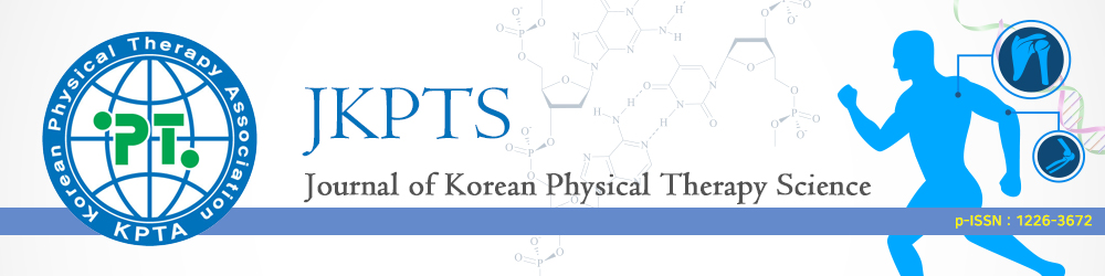 Korean Physical Therapy Science